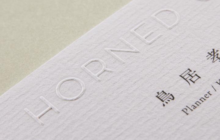 エンボス加工 魅力と品質における注意点 | 羽車公式サイト 紙・印刷 ...