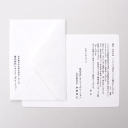 封筒 内容物にぴったりの封筒探し 羽車公式サイト 紙 印刷 デザイン
